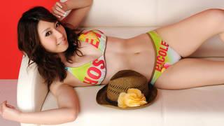 Japonês sexy bonitas.